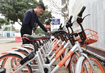 發改委推進共用單車等分享經濟信用體系建設