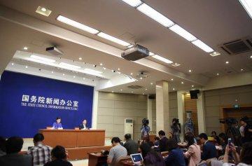 统计局:中长期中国经济运行有两个基本特点