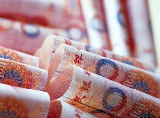 """""""一帶一路""""助推人民幣國際化 中國應加快金融改革"""
