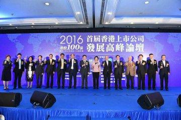 專家:特朗普政策最先影響香港