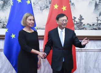 第七輪中歐高級別戰略對話在京舉行