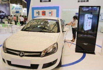 毕马威:中国消费者对电动车的兴趣预计开始升温