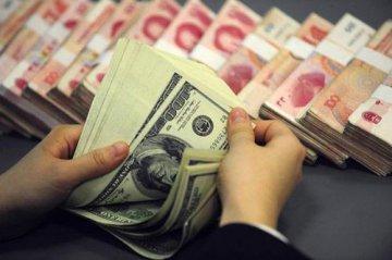 """跨境資金流出壓力緩解 外匯局重申不走資本管制""""老路"""""""