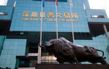 前深交所人員違法買賣股票被嚴懲 罰沒款總計4.99億元