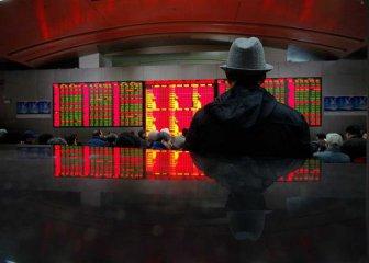 銀證保監管齊發力 整治金融亂象 嚴守不發生系統性風險底線