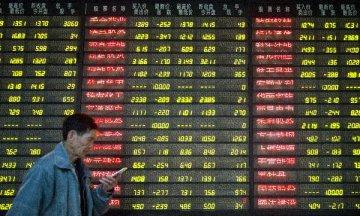 """891只個股跌破2638點 中國版""""漂亮50""""在哪裡"""