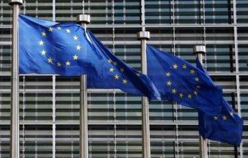 上季度歐盟跨區域並購大幅減少
