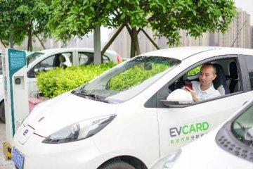 汽车产业中长期发展规划发布:以新能源与智能网联为突破口