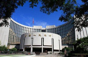 央行:中国还将继续采取综合措施防范金融风险