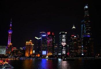 """上海出台新""""33条""""吸引外资 扩大金融等服务领域开放"""