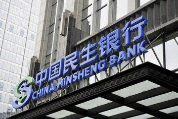 """民生银行披露""""假理财""""案 目前涉资约16.5亿"""