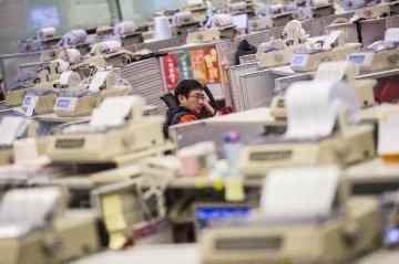 無懼美聯儲議息風險 資金東望亞洲市場
