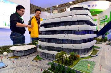 """建築""""十三五""""規劃印發 推進建築節能"""
