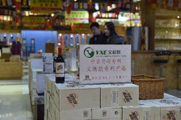 欧洲农产品盼借中欧班列摆上中国人餐桌