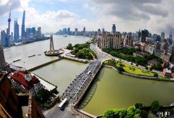 """上海保險業發展""""十三五""""規劃綱要出爐"""