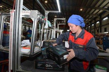 1-4月规模以上工业增加值同比增长6.7%