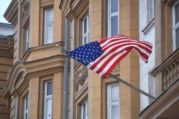 普京称美国政治分裂现象滋长