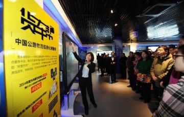 北京社科院:新兴产业成为区域经济增长重要支撑