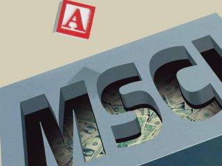 中金:MSCI或在6月中旬宣布是否纳入A股