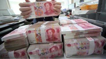连平:人民币汇率贬值预期减弱 货币政策将保持稳健中性