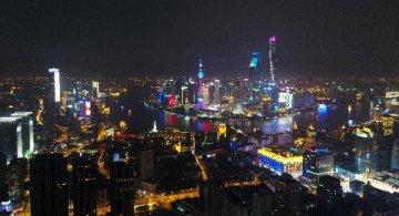 上海国资委:今年将推动2-3家企业集团整体上市