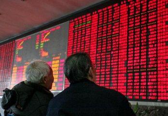 銀行股份化:高估值向下 低估值向上