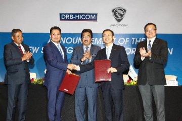 吉利将收购马来西亚汽车品牌宝腾49.9%股权