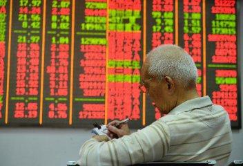 中國波指早盤大漲近25% 創近一個月新高
