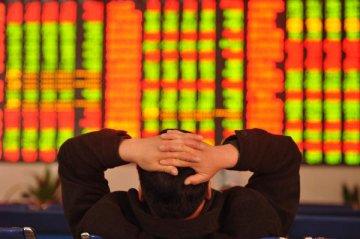 次新股板塊全線殺跌 創業板指重挫2%