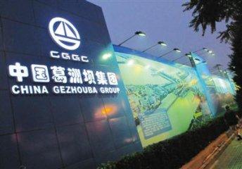 中尼合作開發水電站項目
