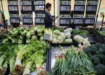 统计局:5月份居民消费价格同比上涨1.5%