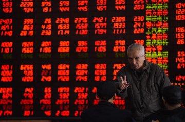 """證券日報:繼續讓IPO為大盤調整""""背黑鍋""""已不合時宜"""
