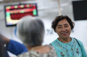 社保基金年均投資收益率8.37% 偏好配置白馬龍頭股