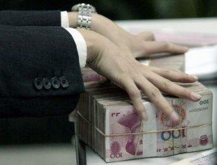 """融资转表、M2低位 金融去杠杆效果""""强势""""凸显"""