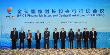 金砖国家在华承诺九大领域深化财金合作