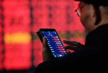 富達國際:A股藍籌股和大盤股望跑贏大盤
