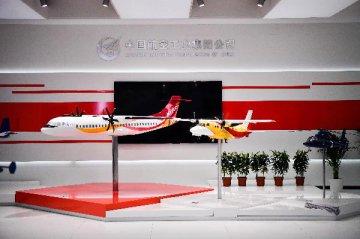 """中航飛機與加普惠簽署""""新舟""""700飛機發動機主合同"""