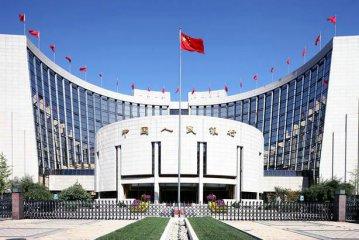"""中国金融业信息技术""""十三五""""规划印发 聚焦金融新科技"""