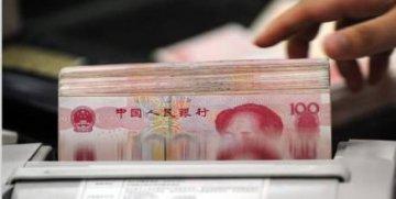 在岸、離岸人民幣對美元匯率雙雙漲破6.8關口