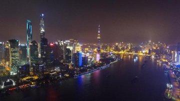 粵滬等地再造金融開放升級版 有序推進資本項目可兌換