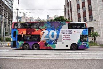香港慶祝回歸祖國二十周年氣氛濃