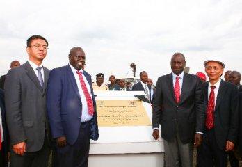 中肯合建的经济特区启动建设