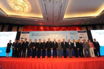 """博鳌亚洲论坛曼谷会议开幕探讨""""一带一路""""下亚洲区域合作新途径"""