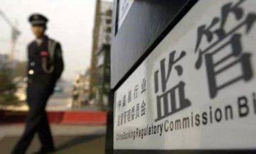"""人民日報:""""強監管""""是金融創新的重要保障"""