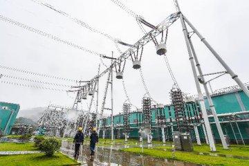新电改全面铺开迎第二轮爆发期 多项改革将启动