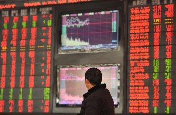 港股内房股大涨 融创中国涨逾8%