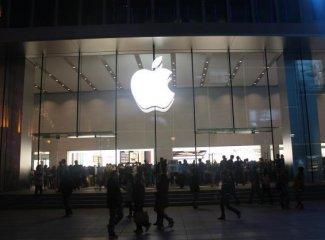 """蘋果盤後股價大漲6%創新高 產業鏈""""起飛""""在即"""
