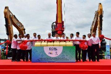 馬來西亞東海岸鐵路開工