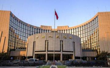 央行:超额准备金率降至1.5%左右 不意味货币政策取向发生变化