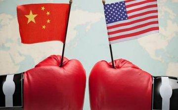 专家:中美贸易中叠加行业受影响较大